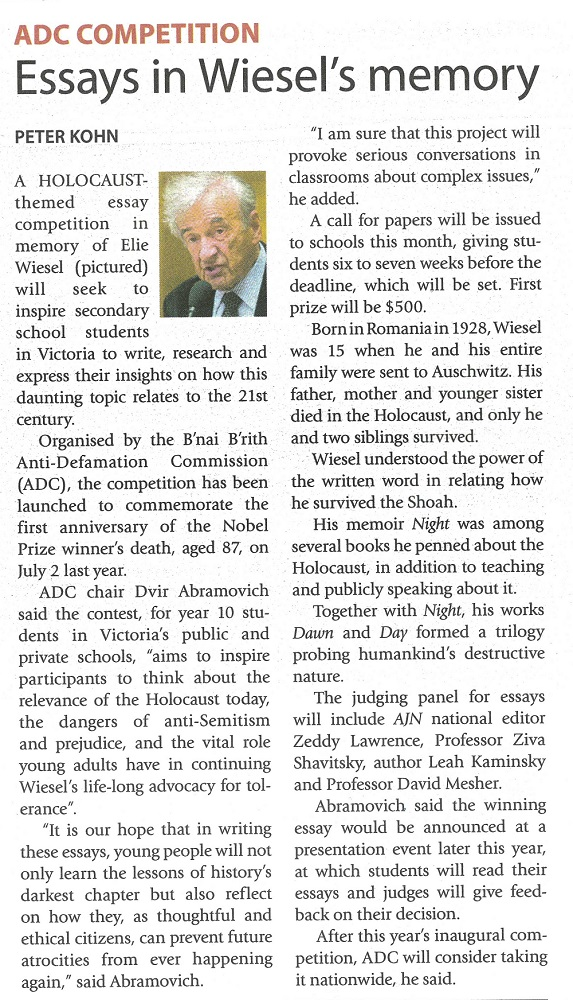 elie wiesel essay contest 2015 This required essay assignment will be for a grade in english and also an essay  you will submit to the 2018 elie wiesel writing competition.